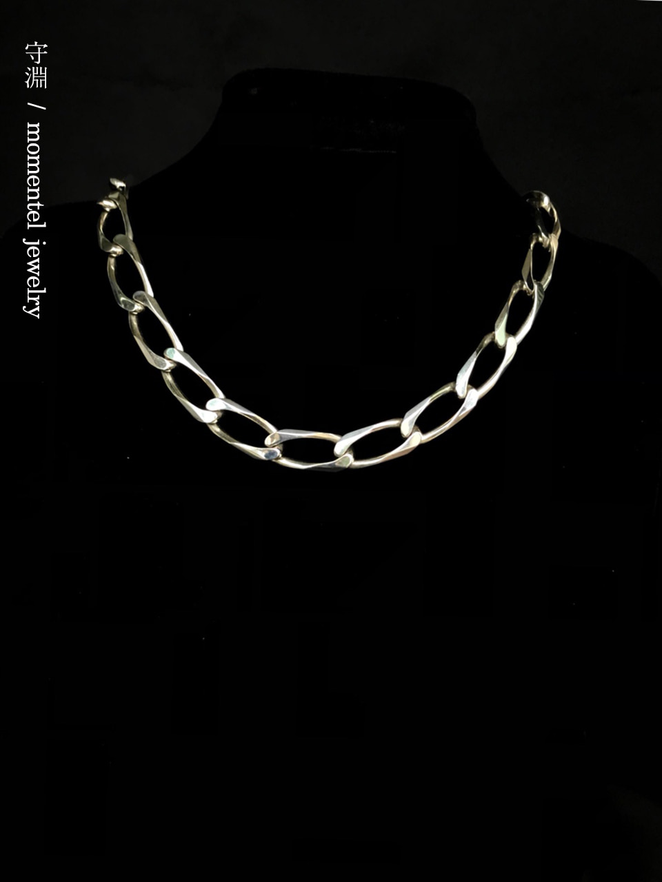 銀, silver square chain necklace
