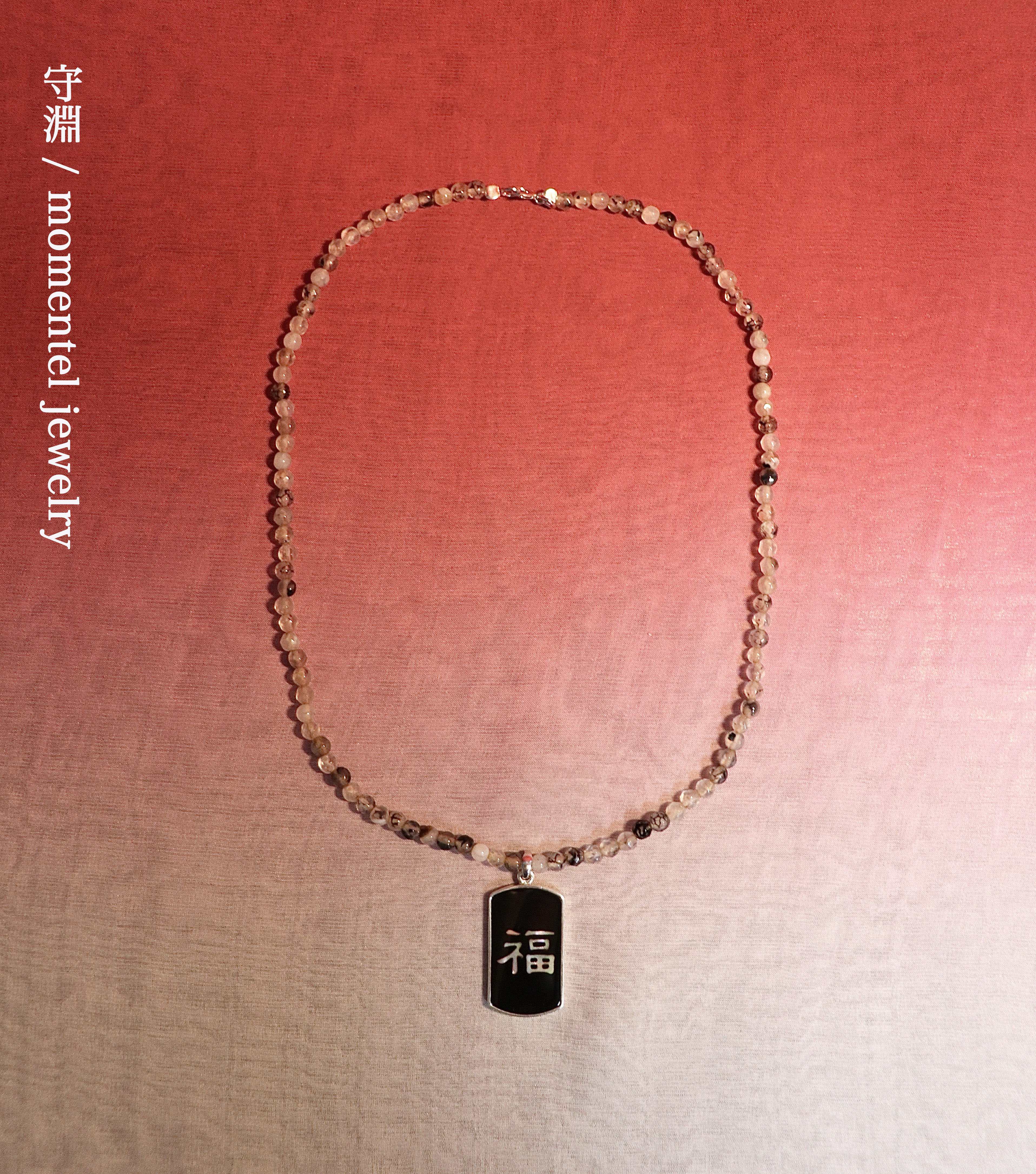 mother-of-pearl gemstone [福]