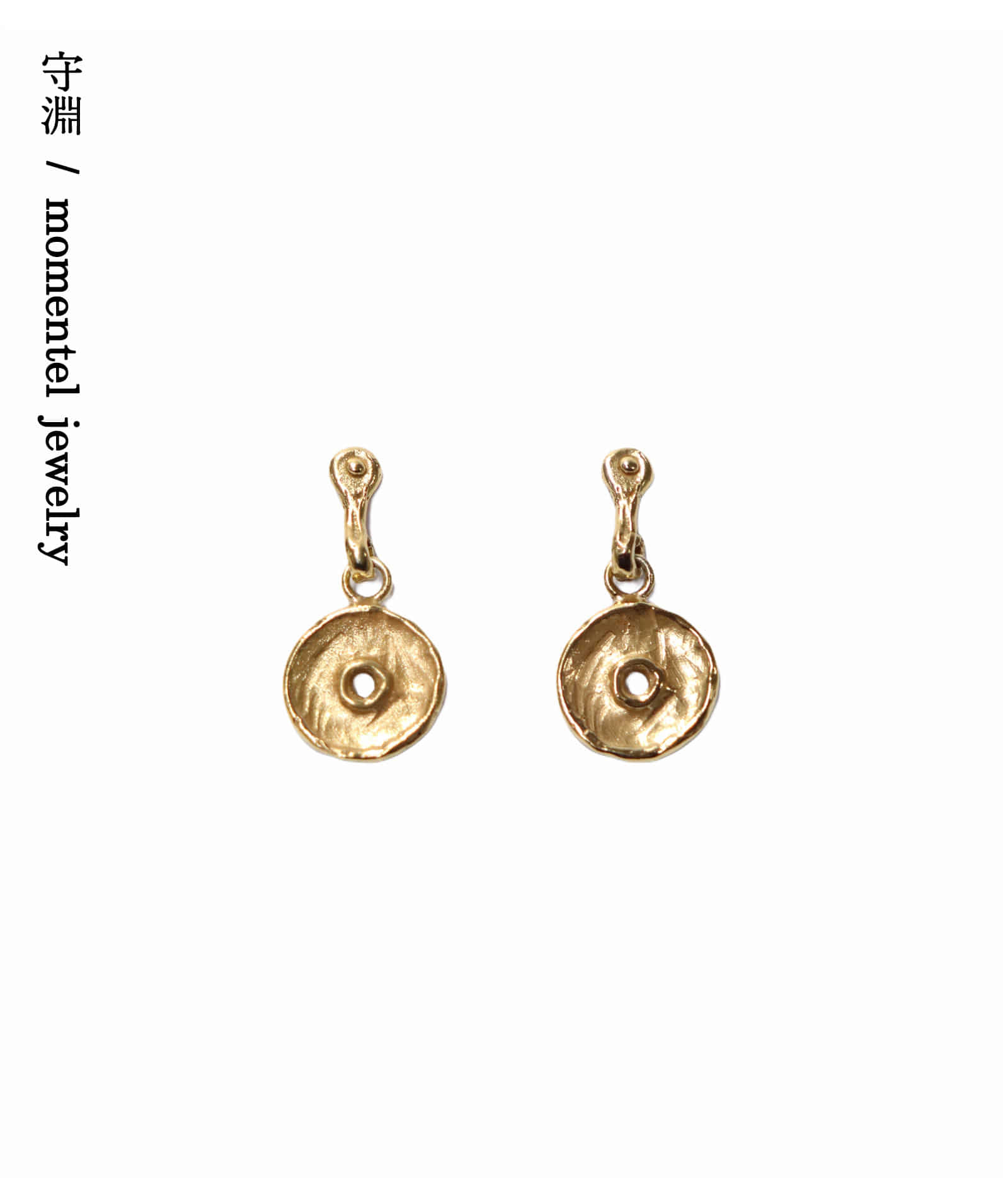 Gold antique circle earring