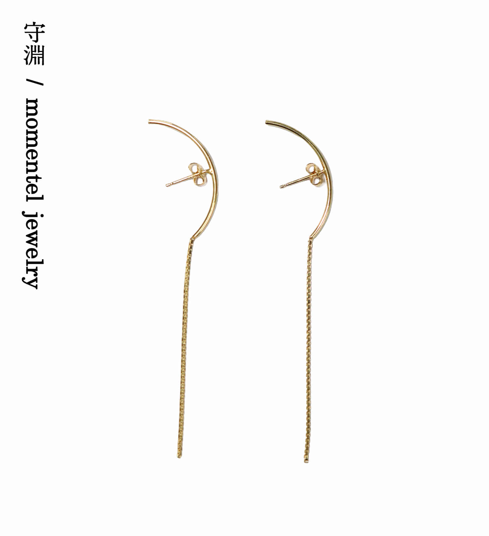 ear cuff  shape chain drop earring