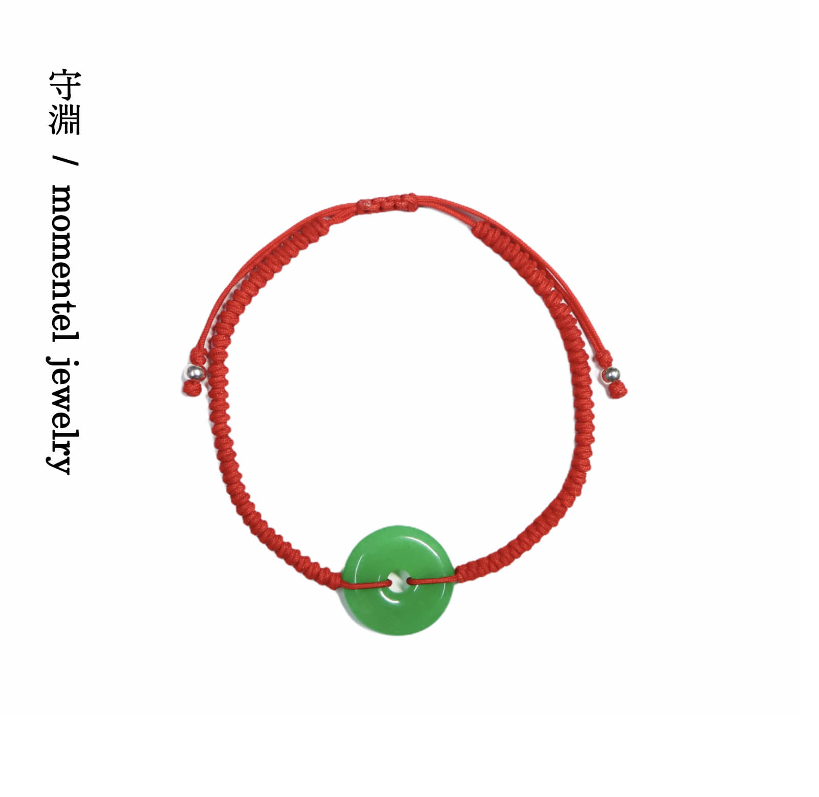 Charm jade with red string bracelet